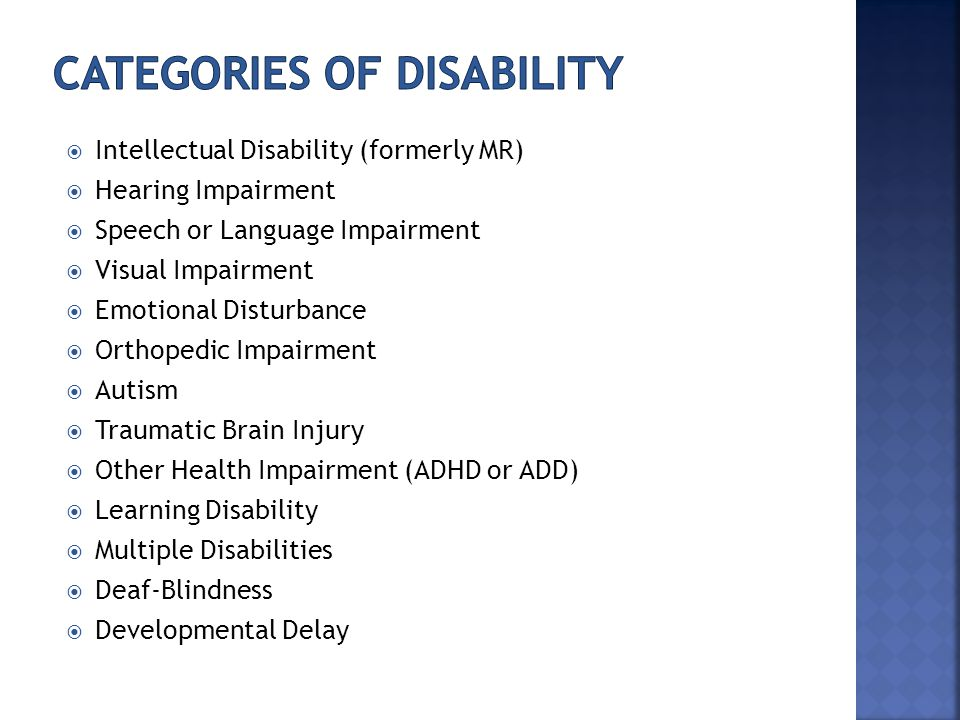  Intellectual Disability (formerly MR)  Hearing Impairment  Speech or Language Impairment  Visual Impairment  Emotional Disturbance  Orthopedic