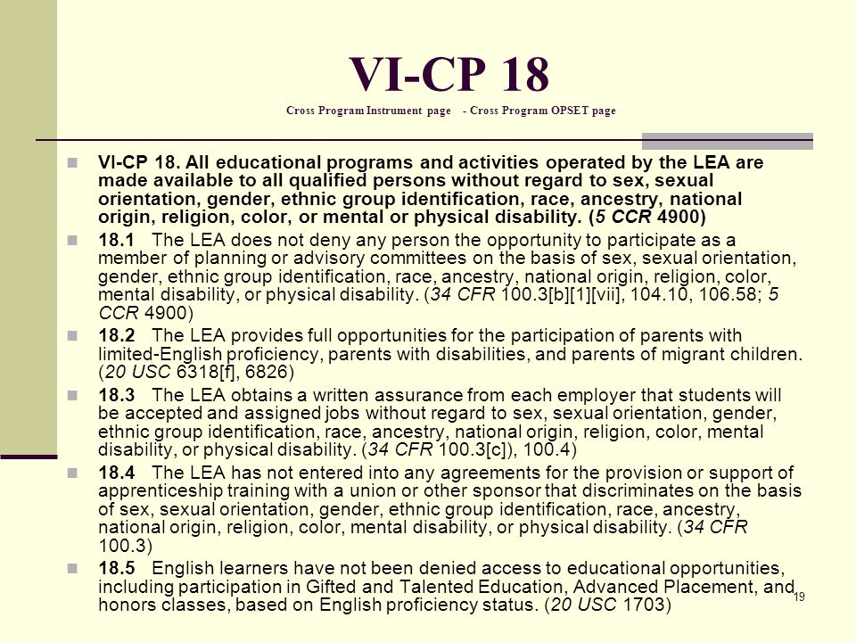 19 VI-CP 18 Cross Program Instrument page - Cross Program OPSET page VI-CP 18.