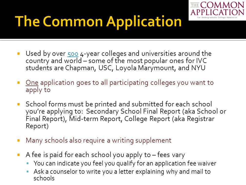  You will need two websites for each school you apply to:  #1: The school website.