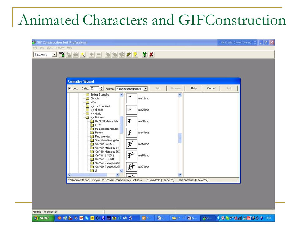 Animated Characters and GIFConstruction