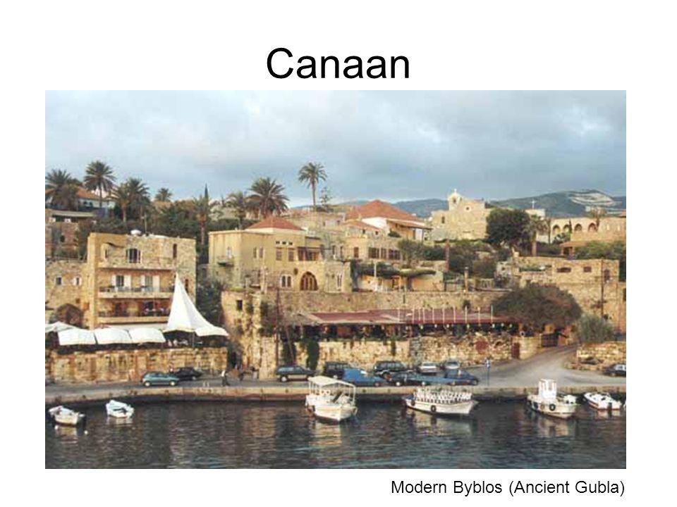 Canaan Modern Byblos (Ancient Gubla)
