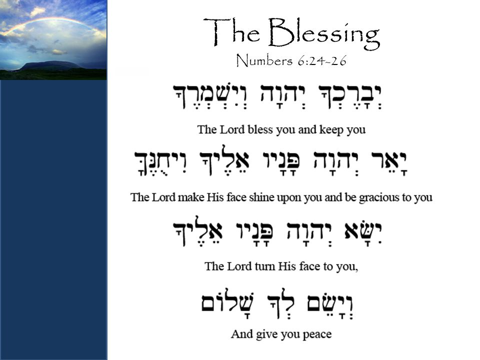 The Blessing Ephesians 1:3-6 Blessed be the God and Father of our Lord Jesus Christ, who has blessed us with every spiritual blessing in the heavenly places in Christ, just as He chose us in Him before the foundation of the world, that we should be holy and without blame before Him in love, having predestined us to adoption as sons by Jesus Christ to Himself, according to the good pleasure of His will, to the praise of the glory of His grace, by which He made us accepted in the Beloved.