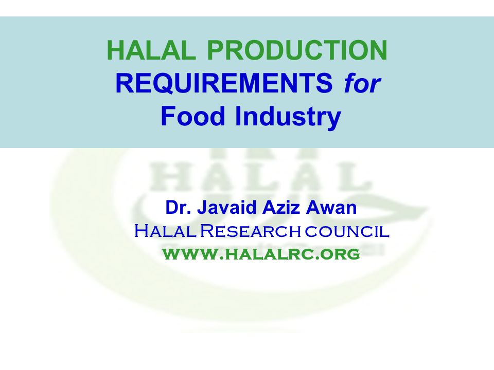 Halal Research Council Guidelines for Halal Certification H6 continued Halal Research Council would certify a food ingredient if alcohol level less than 0.5% Control point for alcohol-containing ingredients - at finished product level, alcohol level must be less than 0.1% in consumer product This may vary from country to country.