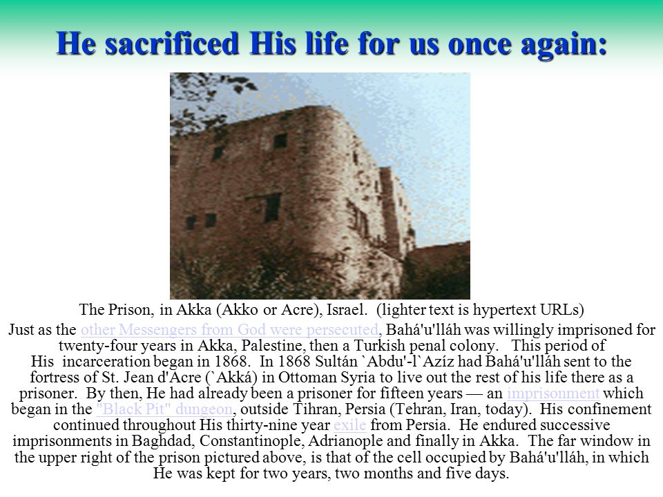 He sacrificed His life for us once again: The Prison, in Akka (Akko or Acre), Israel.