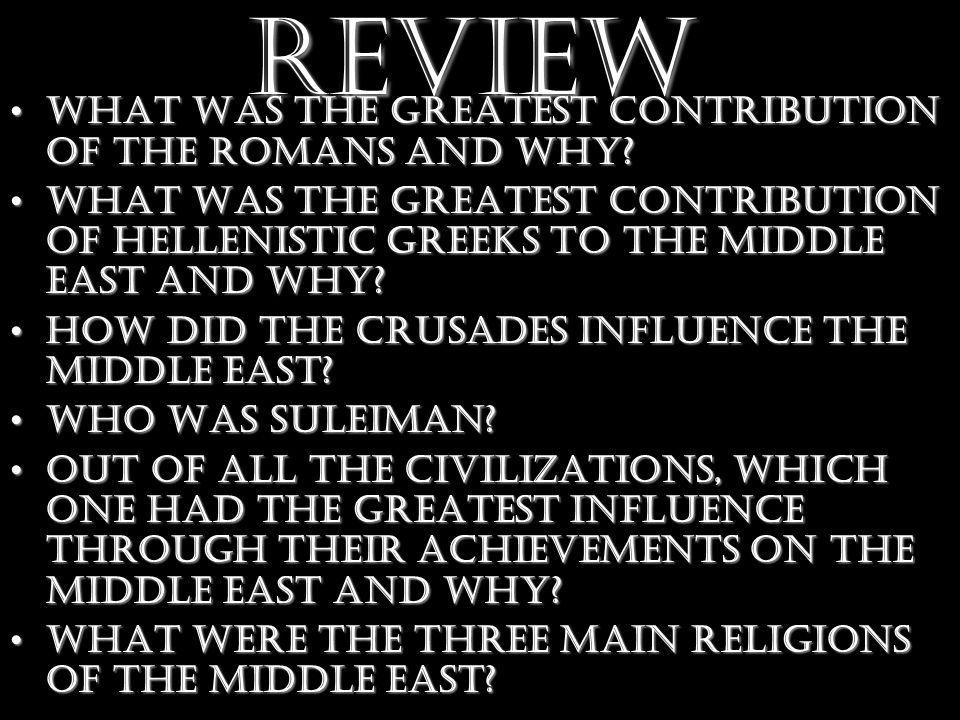 Review What was the greatest contribution of the Romans and why What was the greatest contribution of the Romans and why.