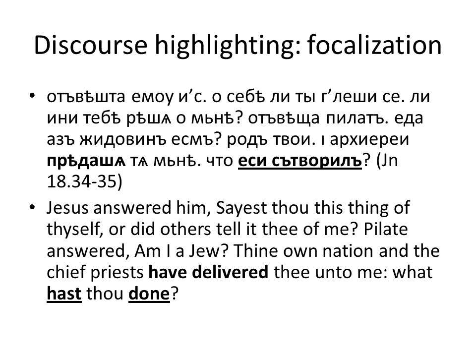 Discourse highlighting: focalization отъвѣшта емоу и'с.