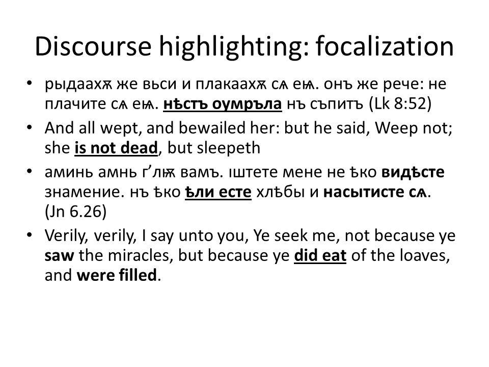 Discourse highlighting: focalization рыдаахѫ же вьси и плакаахѫ сѧ еѩ.