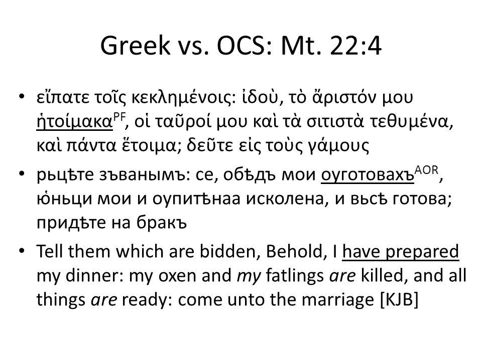 Greek vs. OCS: Mt.