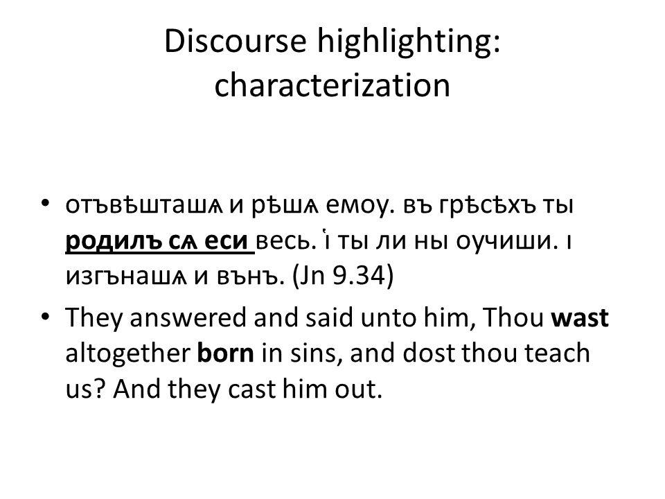 Discourse highlighting: characterization отъвѣшташѧ и рѣшѧ емоу.