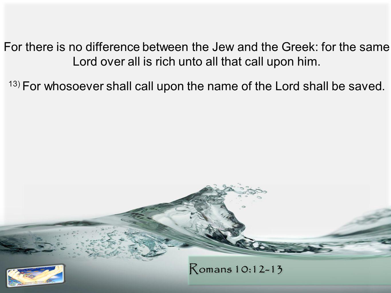 Romans 10:12-13