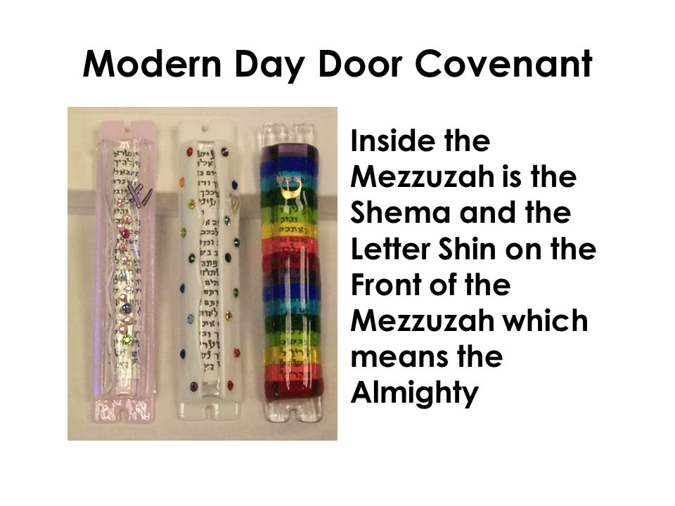 Modern Day Door Covenant Inside the Mezzuzah is the Shema and the Letter Shin on the Front of the Mezzuzah which means the Almighty