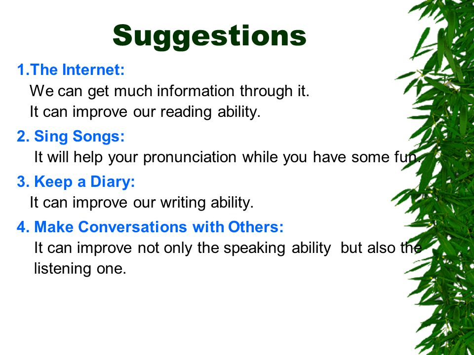 Suggestions 1.The Internet: We can get much information through it.