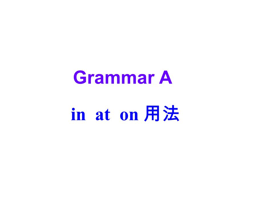 Unit 4 GrammarGrammar Oxford English 7A
