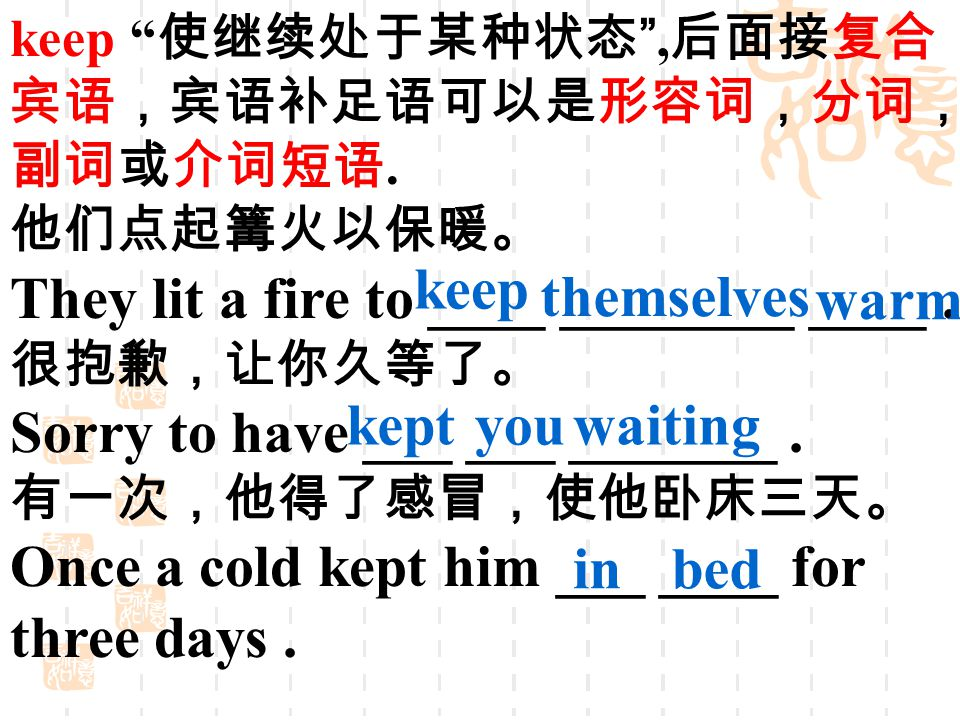 (4) 不定式 I come here to help you rather than (to) harm you.
