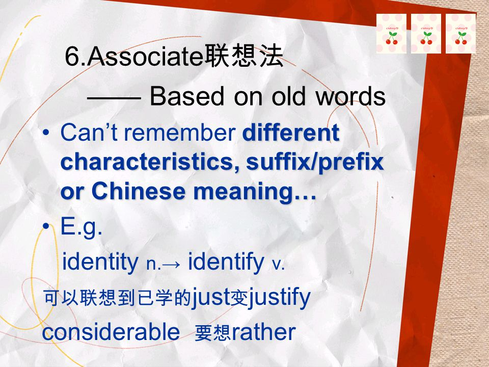 Can't remember d dd different characteristics, suffix/prefix or Chinese meaning… E.g.