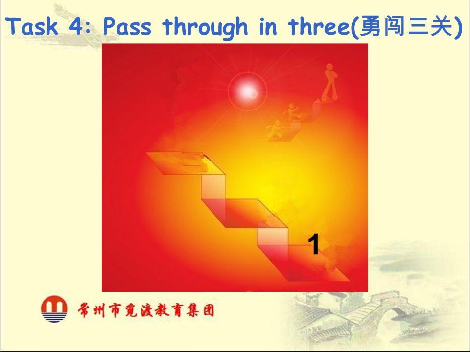 Task 4: Pass through in three( 勇闯三关 ) 1