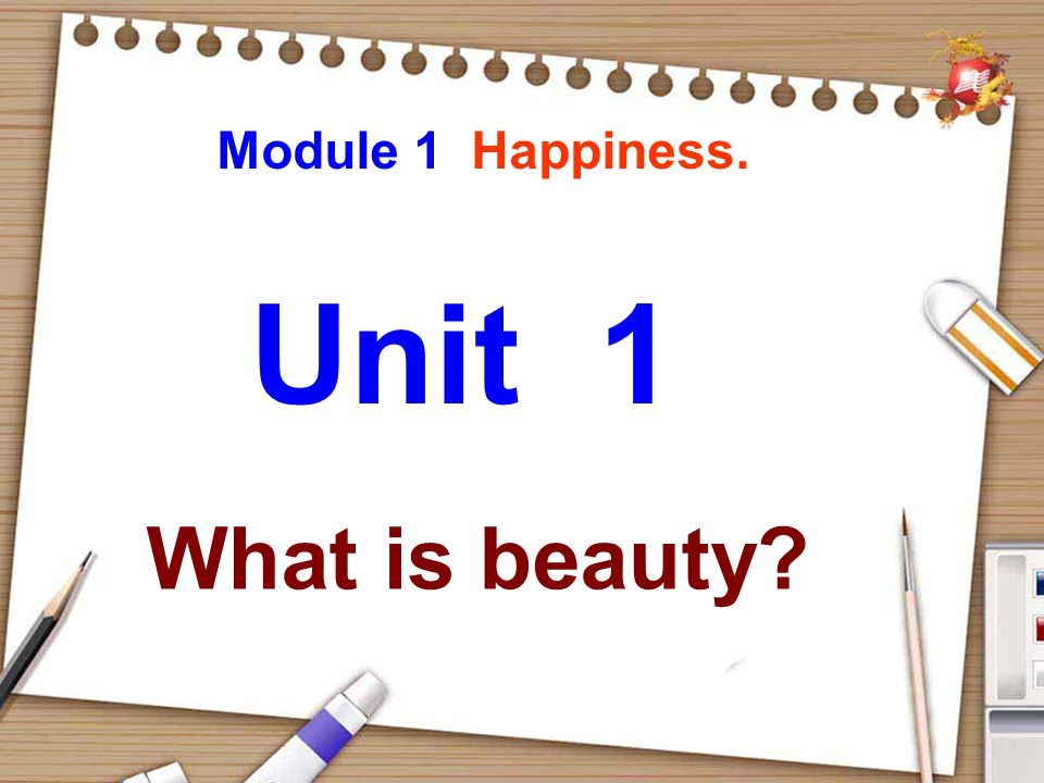 Unit 1 What is beauty? Module 1 Happiness.