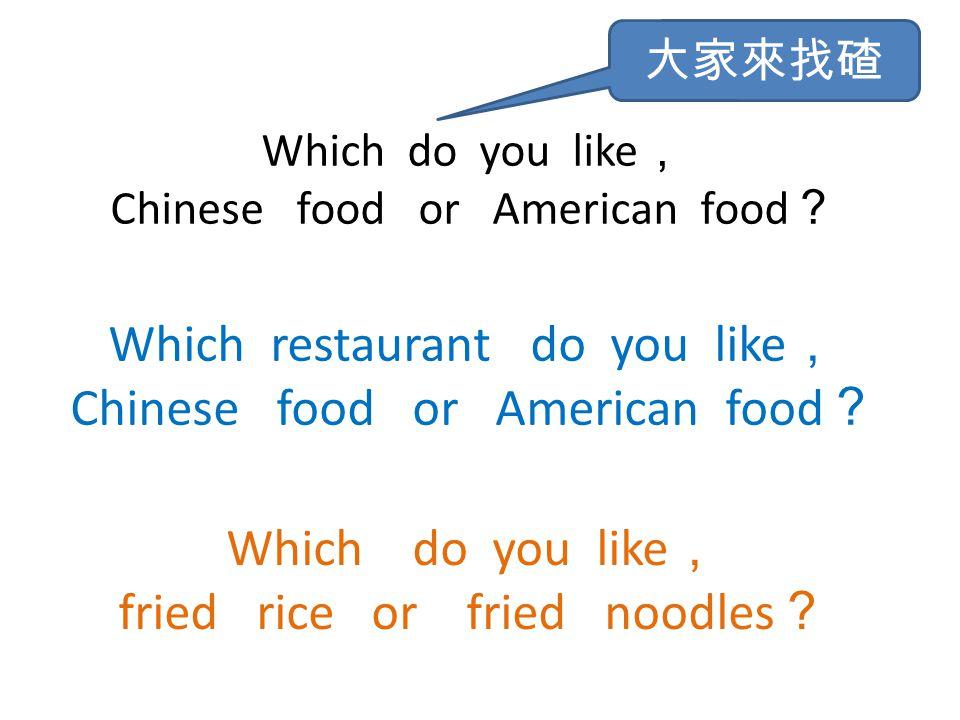 fried chicken I like fried chicken.