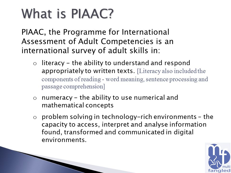 What is PIAAC.