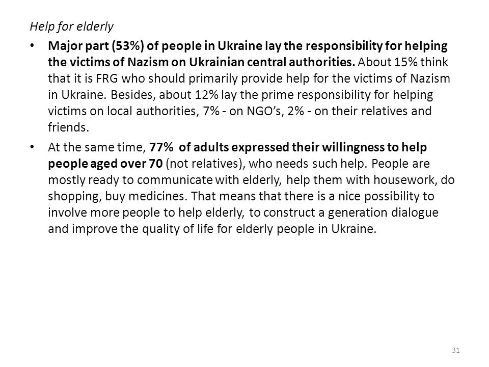 Help for elderly Major part (53%) of people in Ukraine lay the responsibility for helping the victims of Nazism on Ukrainian central authorities.