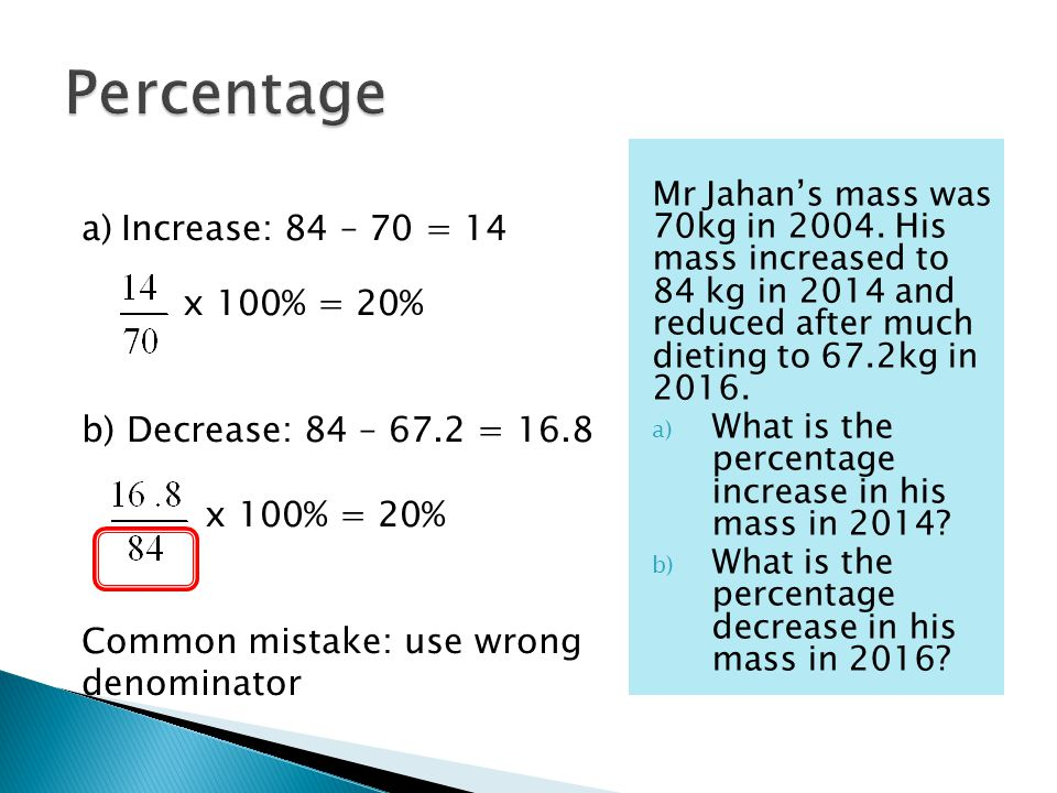 Mr Jahan's mass was 70kg in 2004.