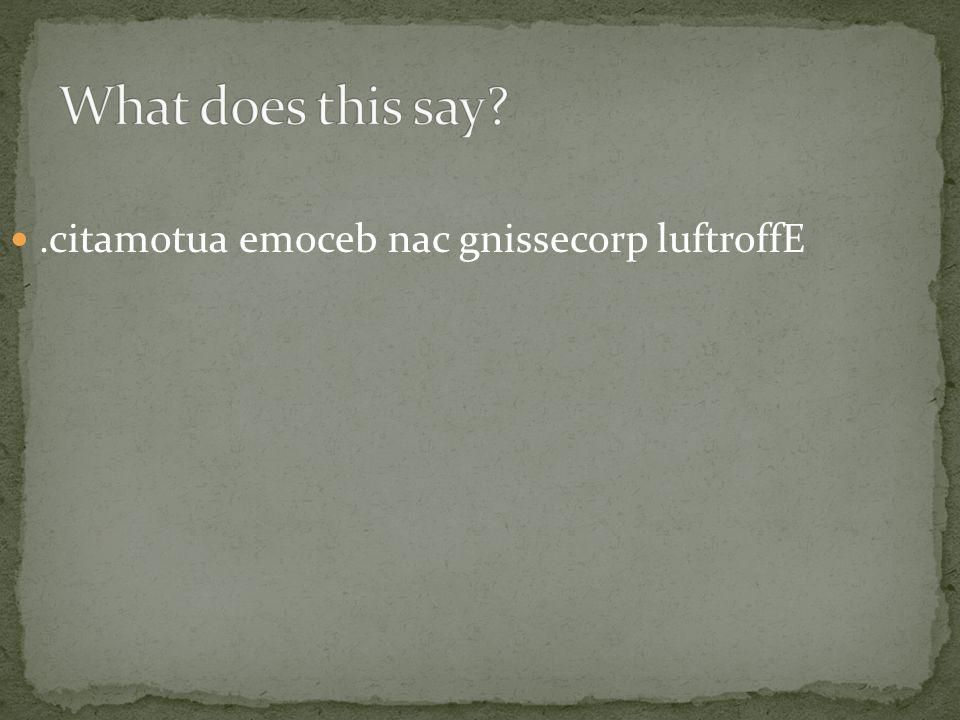 .citamotua emoceb nac gnissecorp luftroffE