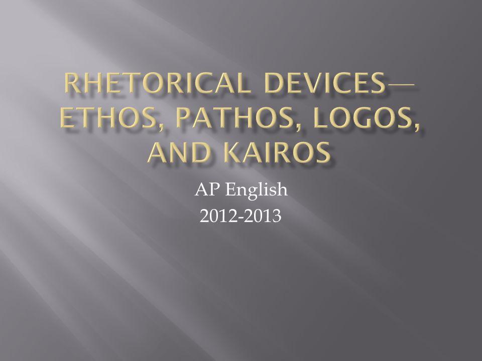 AP English 2012-2013