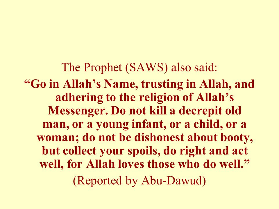 The Prophet (SAWS) also said: Go in Allah's Name, trusting in Allah, and adhering to the religion of Allah's Messenger.
