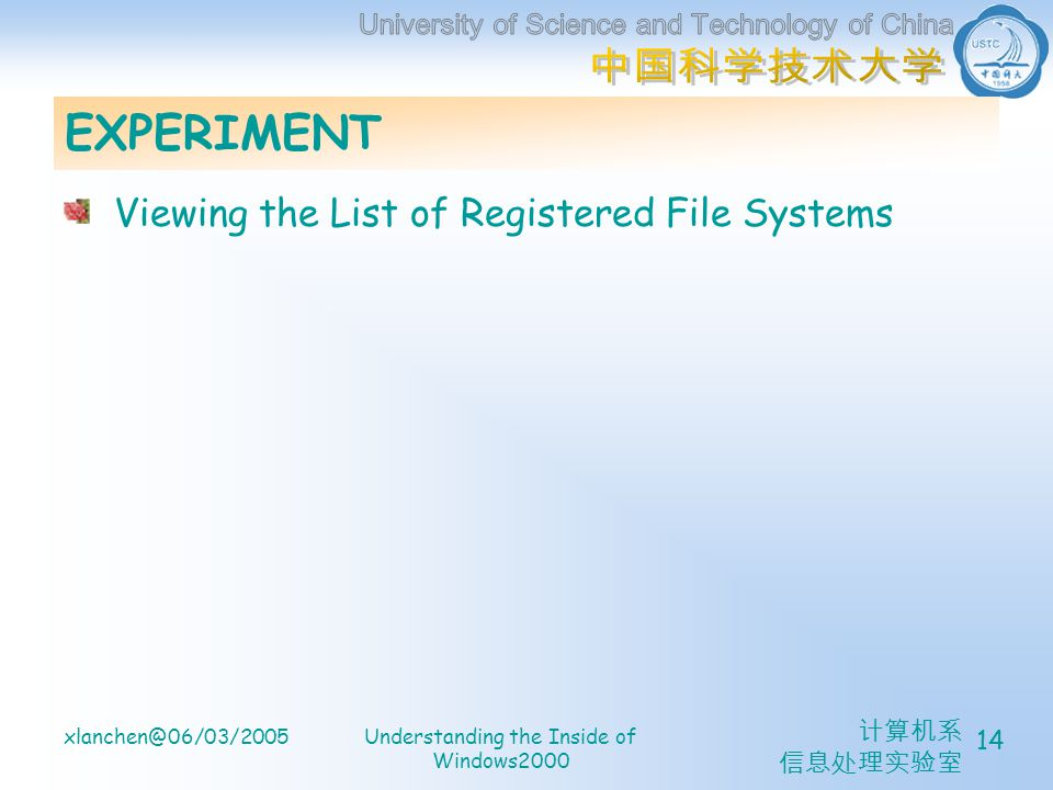计算机系 信息处理实验室 xlanchen@06/03/2005Understanding the Inside of Windows2000 14 EXPERIMENT Viewing the List of Registered File Systems