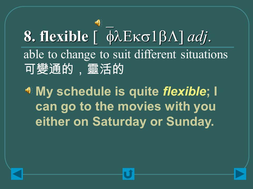 8. flexible [`flEks1bL] adj.