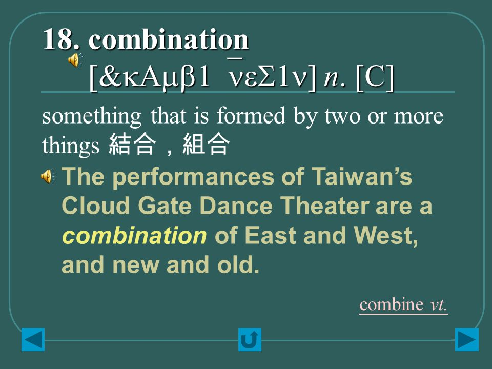 18. combination [&kAmb1`neS1n] n.