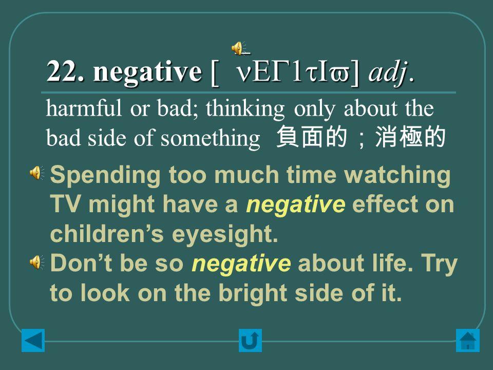 22. negative [`nEG1tIv] adj.