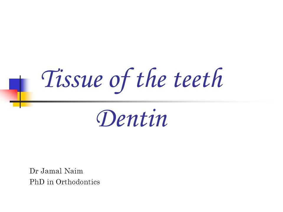 Types of reparative dentin Vasodentin: entrapped blood vessels