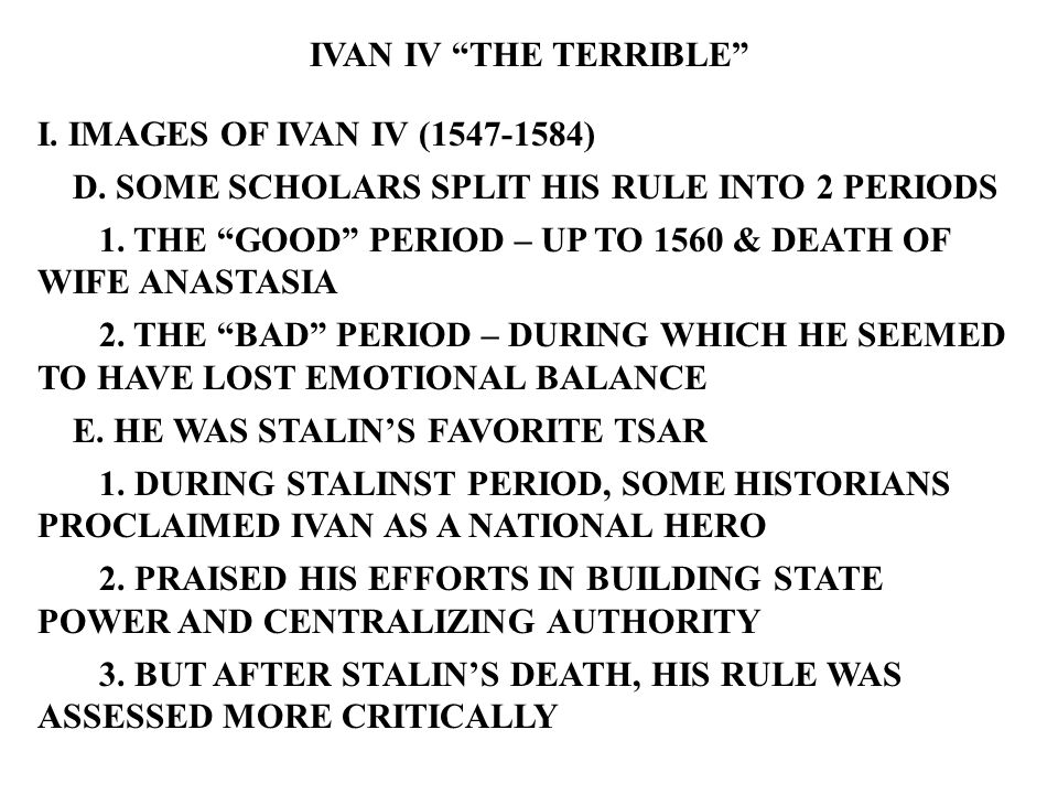 IVAN IV THE TERRIBLE I. IMAGES OF IVAN IV (1547-1584) D.