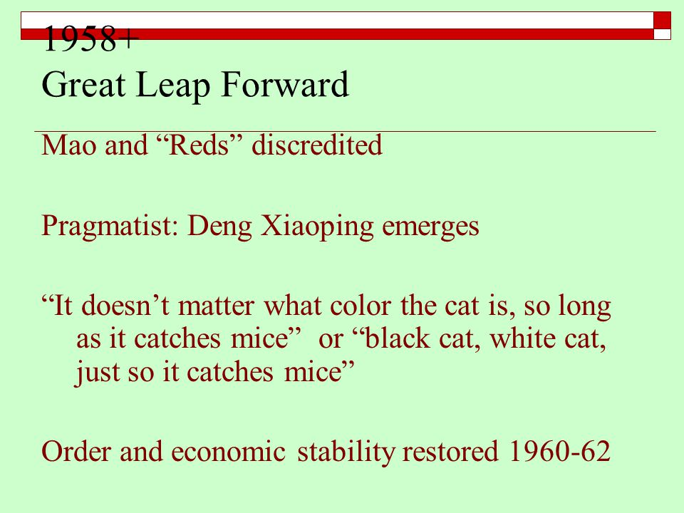 "1958+ Great Leap Forward Mao and ""Reds"" discredited Pragmatist: Deng Xiaoping emerges ""It doesn't matter what color the cat is, so long as it catches"