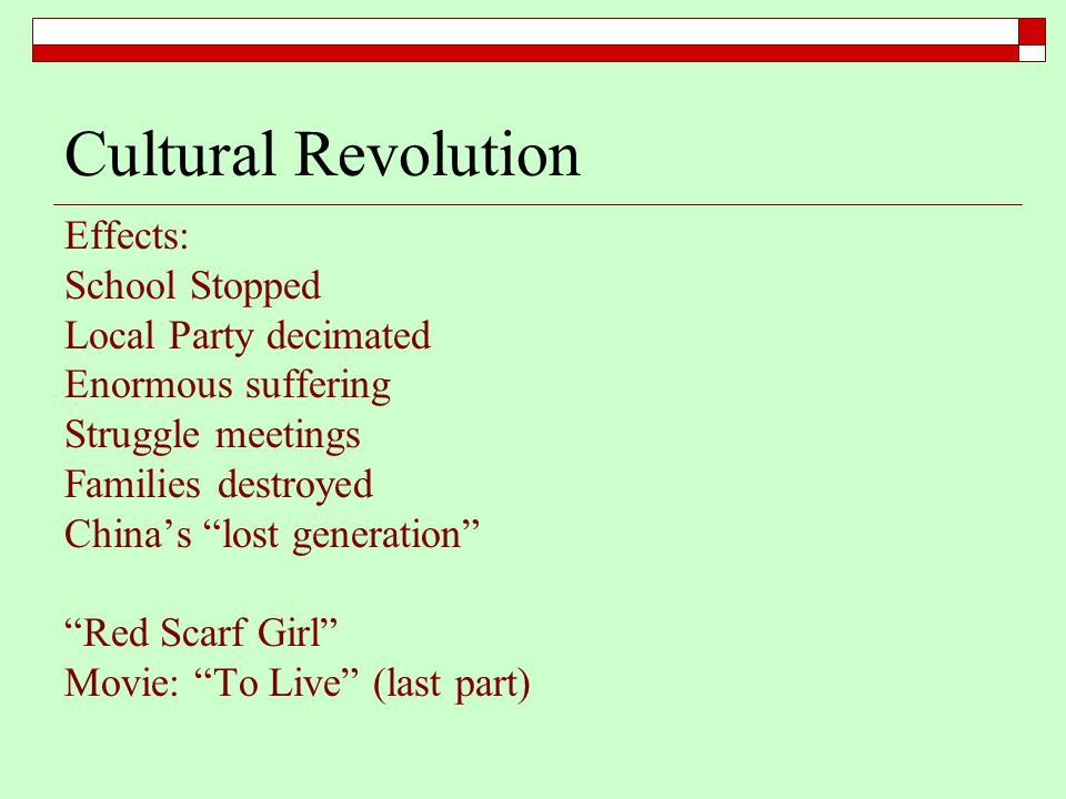 Cultural Revolution Effects: School Stopped Local Party decimated Enormous suffering Struggle meetings Families destroyed China's lost generation Red Scarf Girl Movie: To Live (last part)