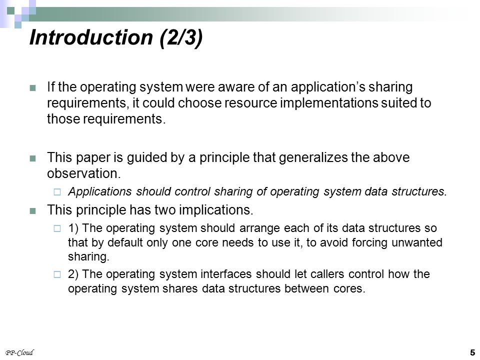 5 PP-Cloud If the operating system were aware of an application's sharing requirements, it could choose resource implementations suited to those requirements.