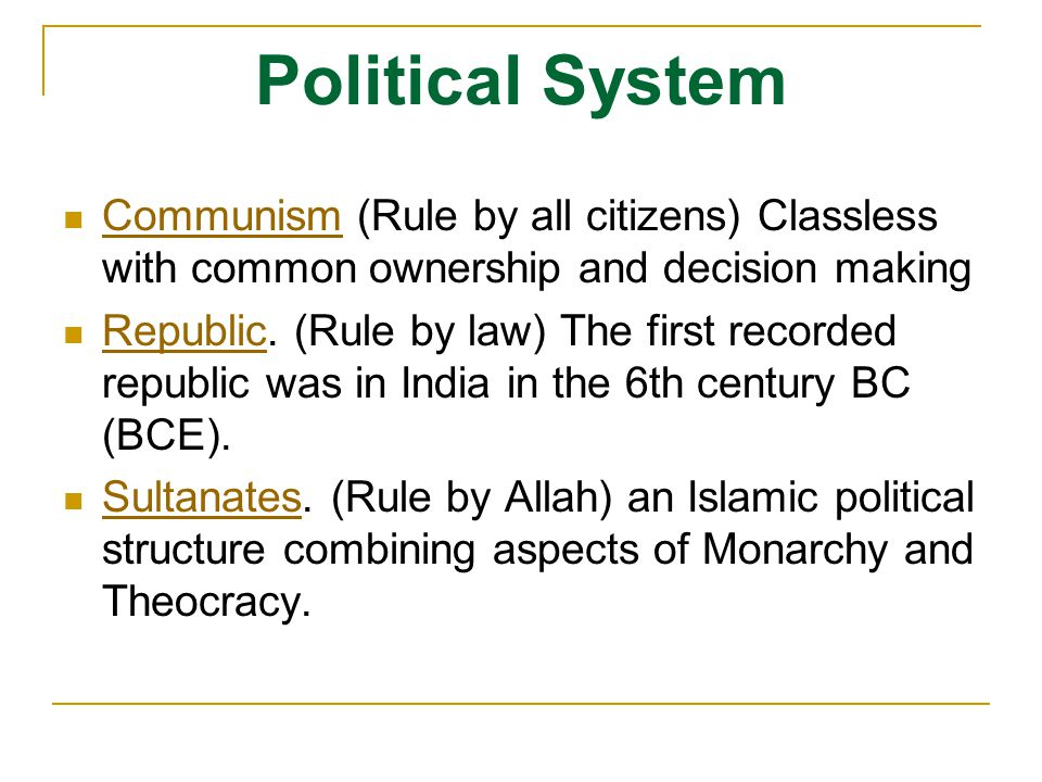 Political System Fundamental Rights Although an Islamic state may be set up anywhere on earth, Islam does not seek to restrict human rights or privileges to the geographical limits of its own state.