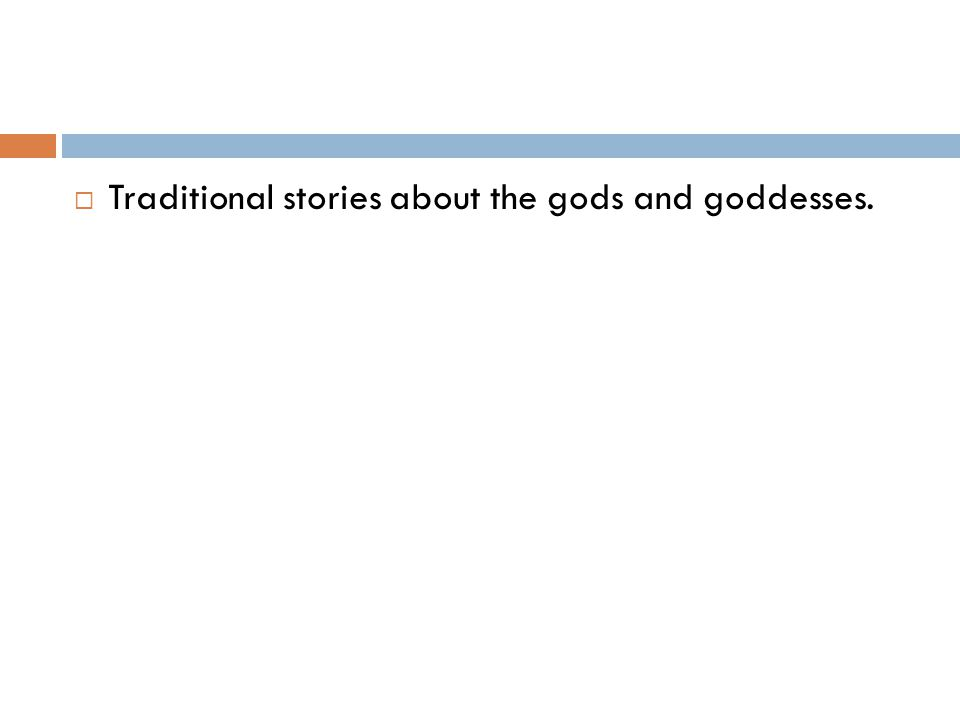  Traditional stories about the gods and goddesses.