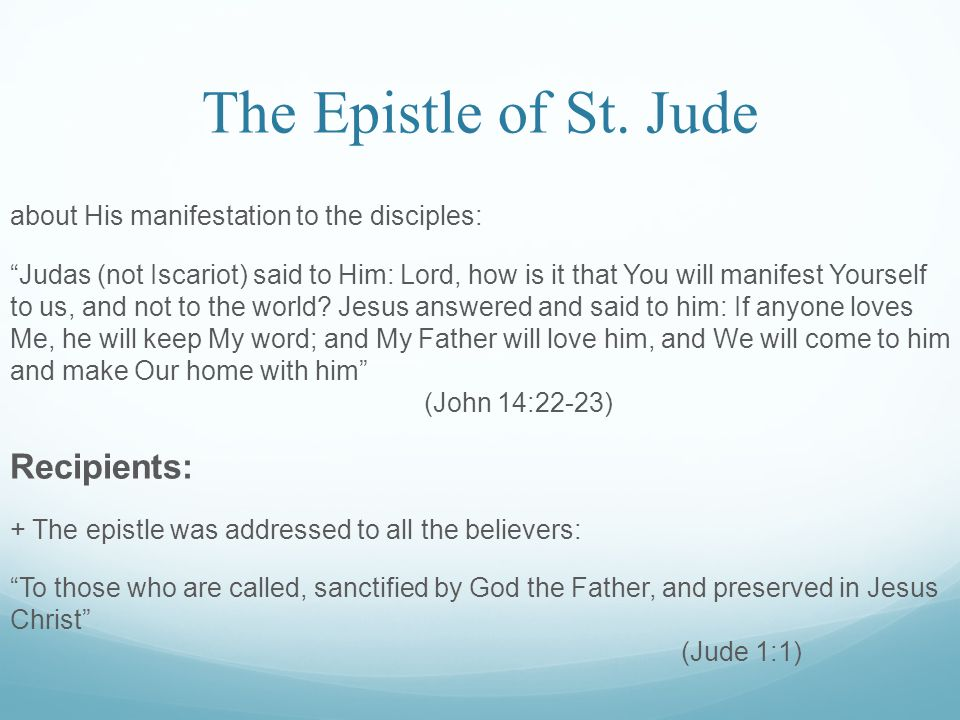 The Epistle of St.Jude + From the fact that St.