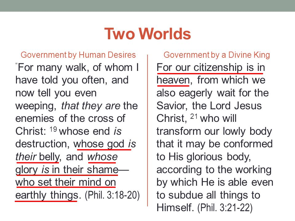 Two Ways to Study the Bible Studying to Justify what We want to Believe and Do.