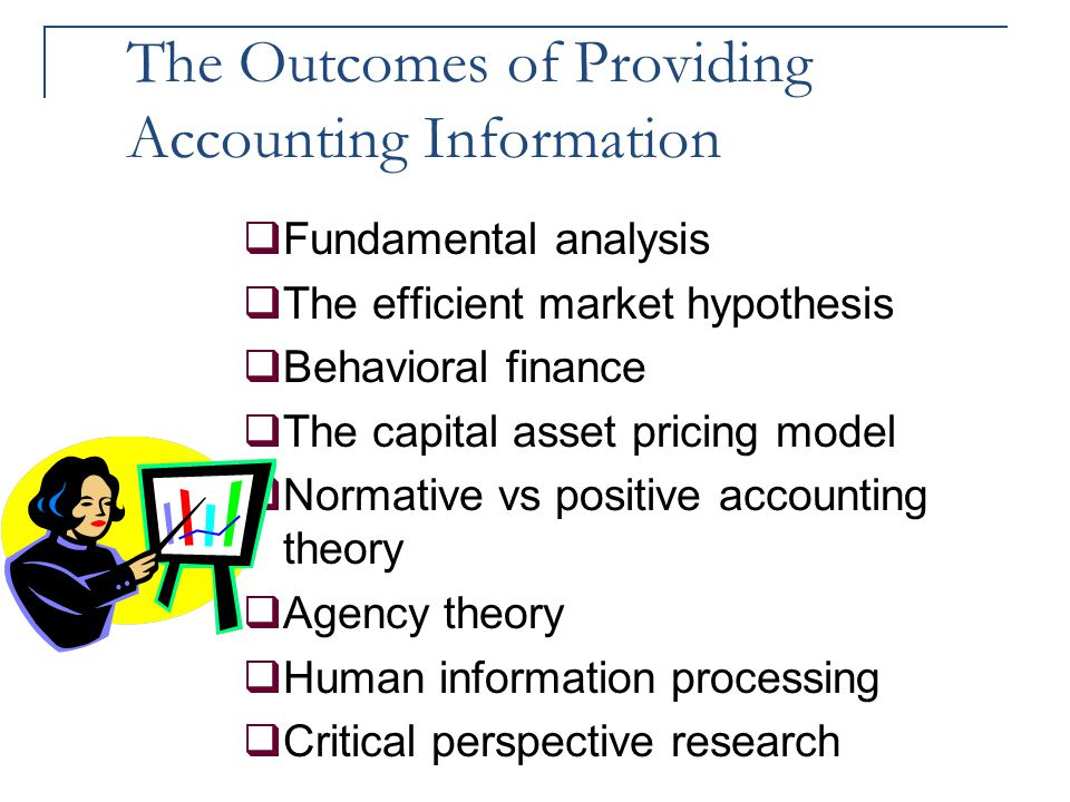The Outcomes of Providing Accounting Information  Fundamental analysis  The efficient market hypothesis  Behavioral finance  The capital asset pri