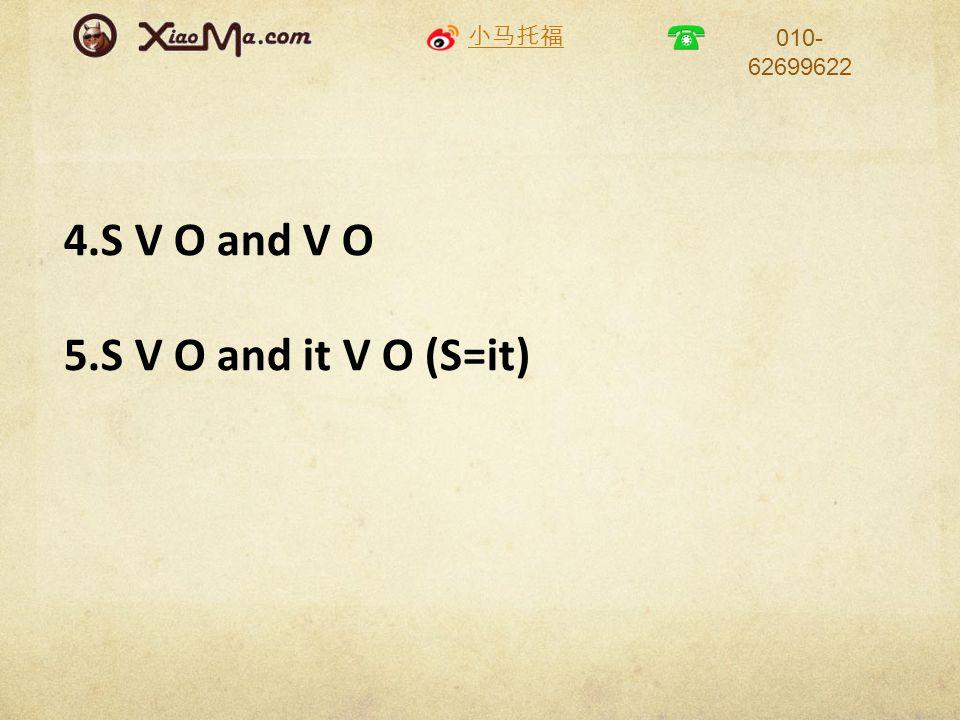 小马托福 010- 62699622 4.S V O and V O 5.S V O and it V O (S=it)