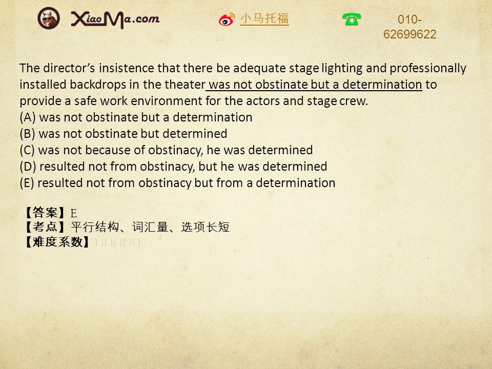 小马托福 010- 62699622 The director's insistence that there be adequate stage lighting and professionally installed backdrops in the theater was not obsti