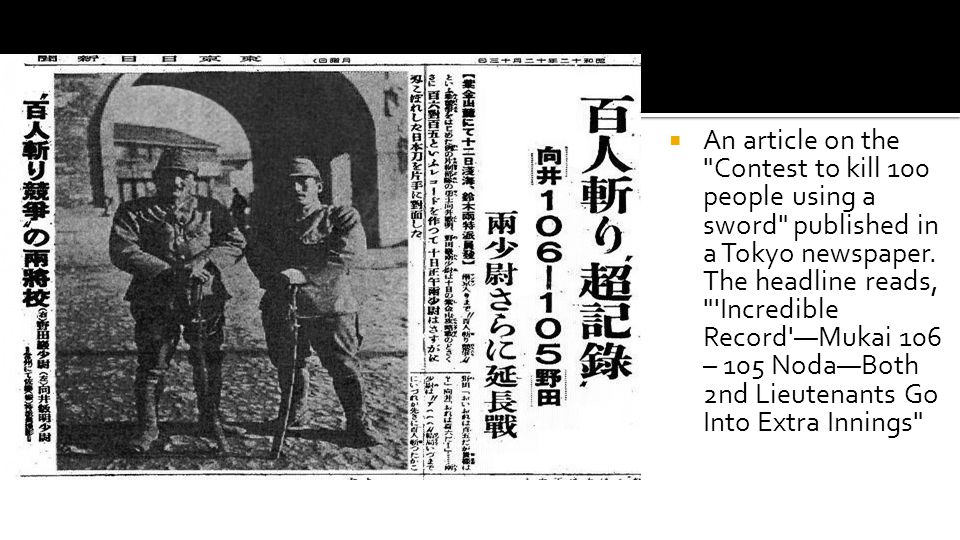 An article on the Contest to kill 100 people using a sword published in a Tokyo newspaper.