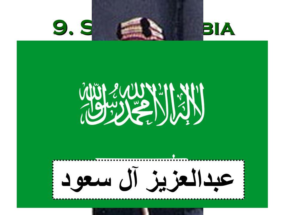9. Saudi Arabia Ibn Saud unifies Arabia & Renames it. عبدالعزيز آل سعود
