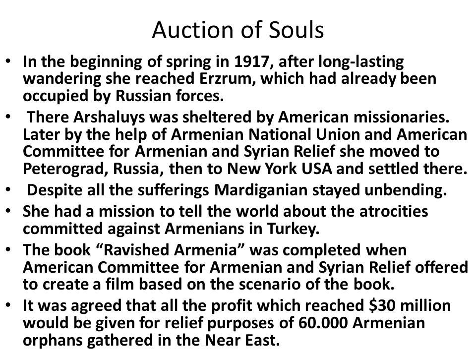 Auction of Souls In the beginning of spring in 1917, after long-lasting wandering she reached Erzrum, which had already been occupied by Russian force