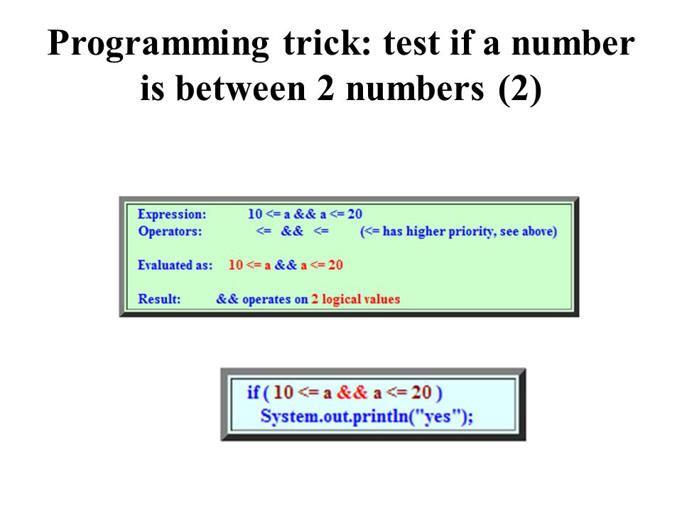 Programming trick: test if a number is between 2 numbers (2)