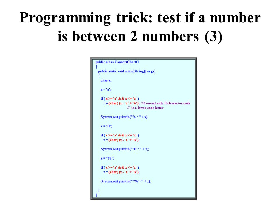 Programming trick: test if a number is between 2 numbers (3)