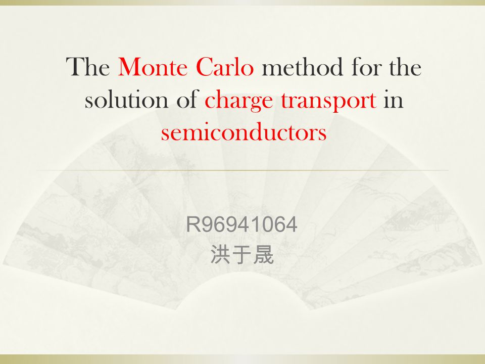 Abstract With the Monte Carlo method, we apply this method to solutions of transport problems in conductors.
